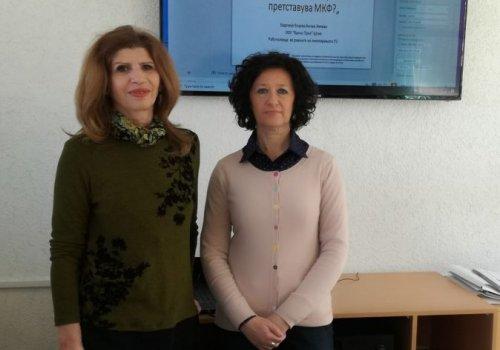 OOU Vanco Prke, Stip - Pilotierungsevent im Rahmen des Erasmus+ Projekts