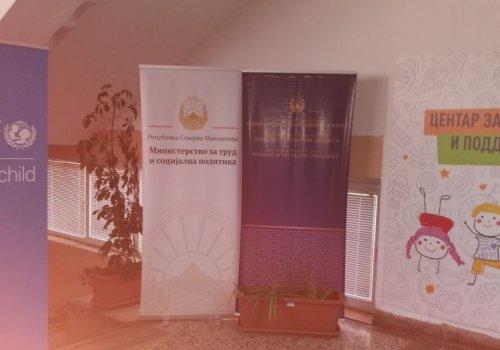 Project Meeting Skopje