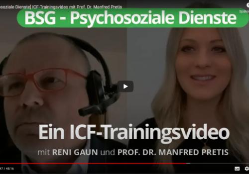 Видео-обука за МКФ (на германски јазик)